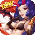 燃烧战歌官网九游版 1.1.13