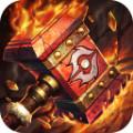 兽血再燃手游最新版 1.2