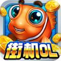 捕鱼大咖千炮版最新版 6.2.0