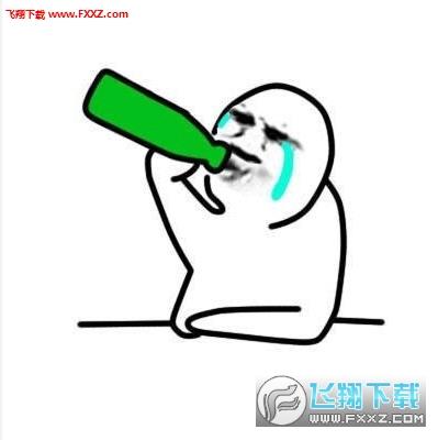 微信喝酒黑底图片下载|无水表情喝酒表情印版卡纸水粉画图片