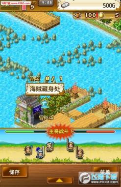 大海贼冒险岛无限双六