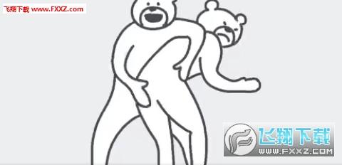 Betakkuma熊图片舞表情下载|Betakkuma熊动漫带字表情头人包大全图片