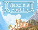 榛子牢狱(Hazelnut Bastille)中文版
