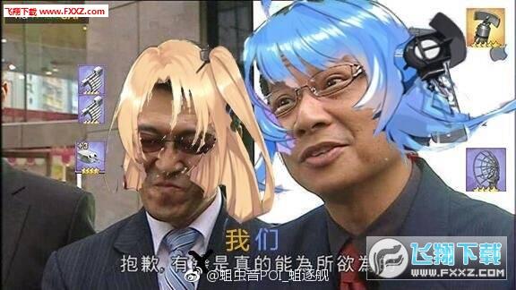 碧蓝航线恶搞表情包图片