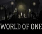 一人世界(World of One)破解版
