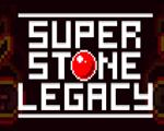 超级石头遗产(Super Stone Legacy)破解版