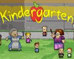 幼儿园(Kindergarten)中文版