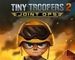 小小部队2(Tiny Troopers 2)中文版