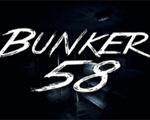 58号地堡(Bunker 58)破解版