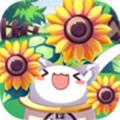 盆栽猫咪安卓版