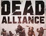 死亡同盟(Dead Alliance)中文版