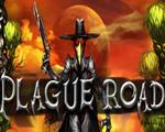 瘟疫之路(Plague Road)破解版