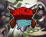 龙族兄弟(Dragon Bros)破解版