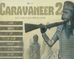 Caravaneer 2免安装版