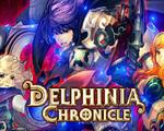 黛尔芬妮娅纪事Delphinia Chronicle