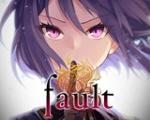 错误:沉默侍者fault SILENCE THE PADANT