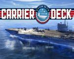 甲板指挥官(Carrier Deck)破解版