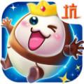 囧囧侠大冒险完整版 3.0.05