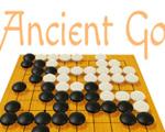 远古围棋(Ancient Go)破解版