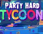 疯狂派对大亨(Party Hard Tycoon)破解版