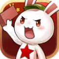 那兔之大国梦百度破解版 1.0.4