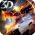 狂暴之翼百度最新版 3.7.0
