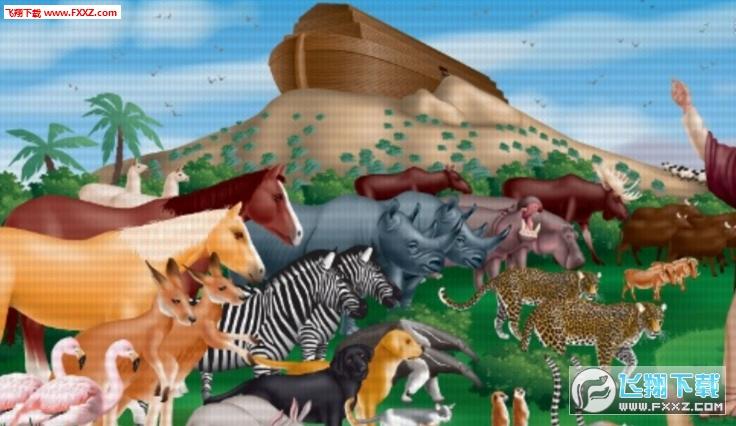 动物园竞速(The Zoo Race)截图1