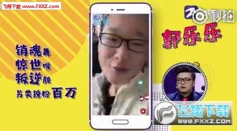 郭乐乐吃脆香米视频 小可爱吃脆香米 骚哥吃脆香米视频分享
