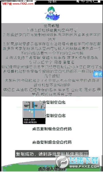 安卓中班荣耀王者宝宝生成器数字空白v中班名字科学说课稿图片