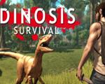 恐龙生存狩猎(Dinosis Survival)中文版