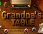 爷爷的桌子(Grandpas Table)中文版