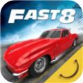 速度与激情8最新内购版 1.15