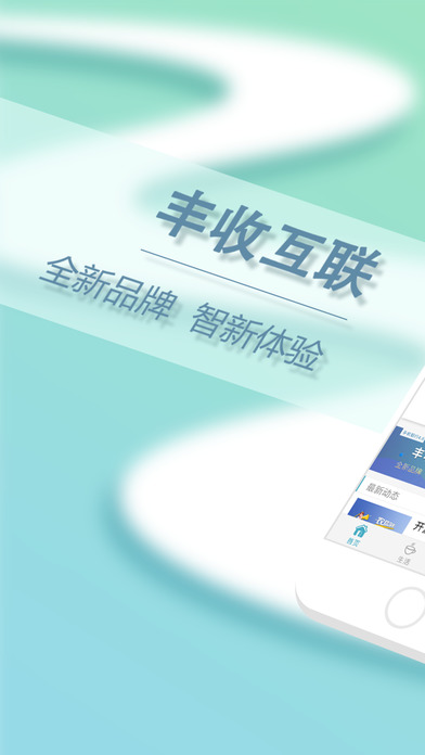 app蓝色消防背景素材