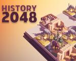 History2048中文版