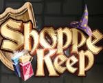 Shoppe Keep中文版