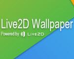 Live2D Wallpaper破解版