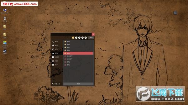 Live2D Wallpaper截图1