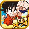 小悟空fighting变态版 2.2.1