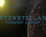 星际运输公司破解版