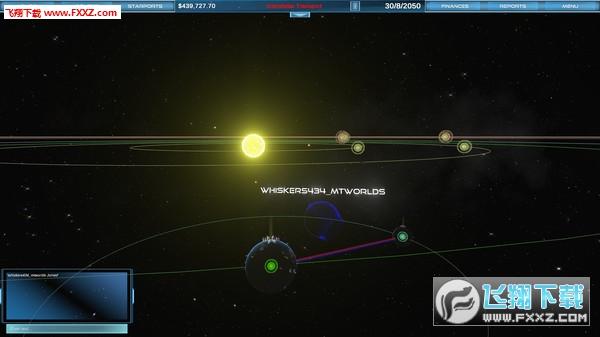 星际运输公司截图3