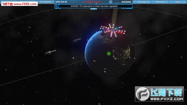 星际运输公司截图4