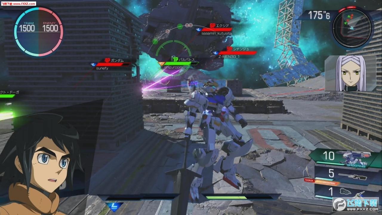 高达Versus截图3