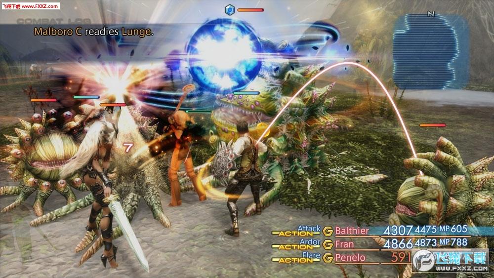 最终幻想12:黄道时代截图4