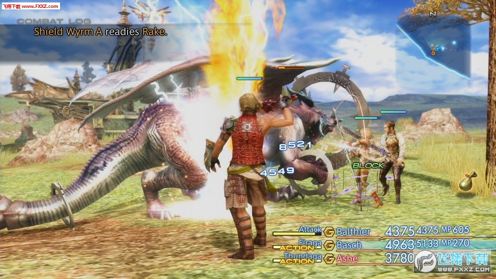 最终幻想12:黄道时代截图5