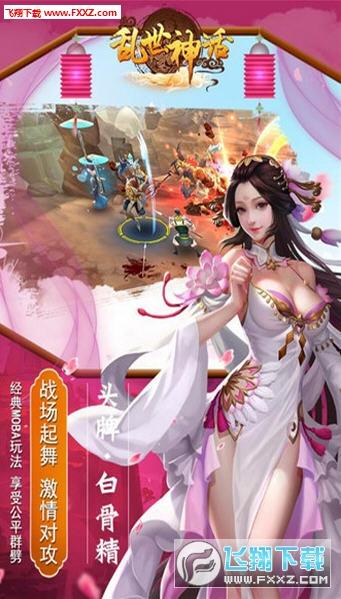 紫府字幕游戏最新版语音视频苍穹图片