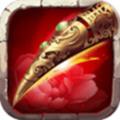 后宫甄嬛传游戏官方版 2.1.1.0