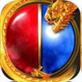 皇城霸业官网版 1.0.0