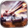 坦克冲锋手游 1.3.5最新版