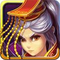 保卫帝王手游官方版 v1.0
