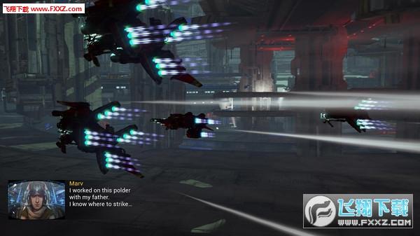 Strike Vector EX截图1
